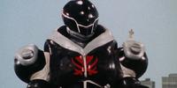 Black Gorlin