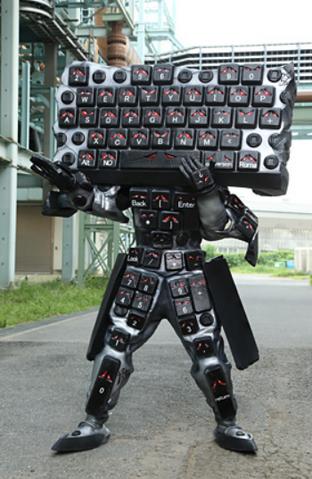 File:SSN-Mokumokuren.png