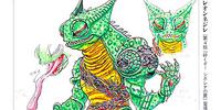 Chameleon Nezire