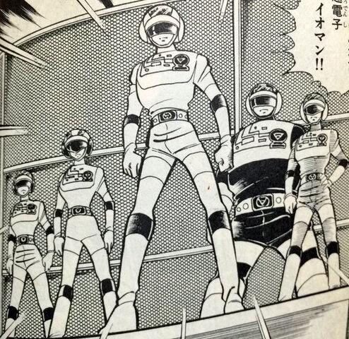 File:Biomen (Manga ver.).jpg