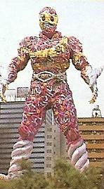 KuneKune Soldier Master