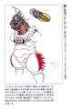 Thumbnail for version as of 03:40, September 14, 2015