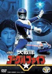 Goggle V DVD Vol 3