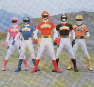 File:Original Dynaman.jpg