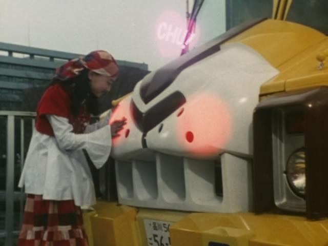 File:-G.U.I.S. H-S- Ninja Sentai Kakuranger 08 (2B36B11A).mkv snapshot 17.59 -2013.02.12 21.53.25-.jpg