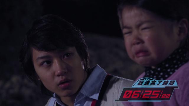 File:Ryuji aged 15.png