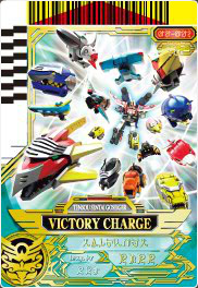 File:Victory Charge Hyper card.jpg