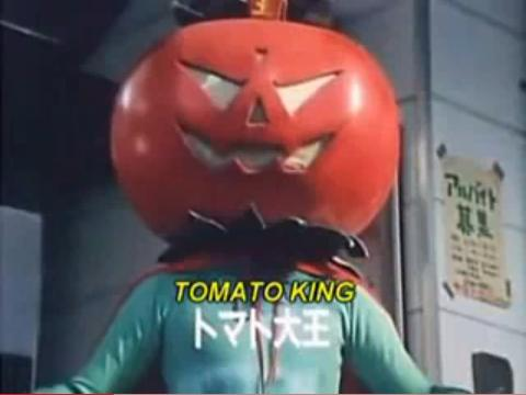 File:Tomato king.jpg