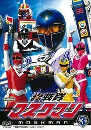 Maskman DVD Vol 3