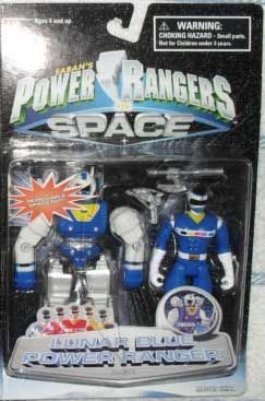 File:Lunar Blue Ranger.jpg