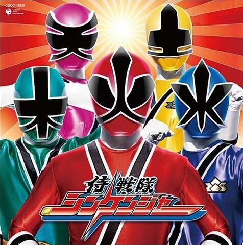 File:Shinkenger-CD.jpg