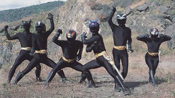 File:Shade Rangers.jpg