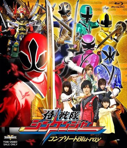 File:Shinkenger Blu-ray.jpg