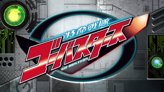 File:Gobuster title card.png