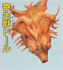 File:Parasite doll.png