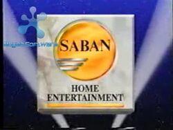 SabanHomeEntertainment logo