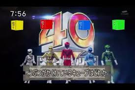 File:Super sentai hero getter 2016.jpg