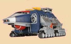 Tankcommand