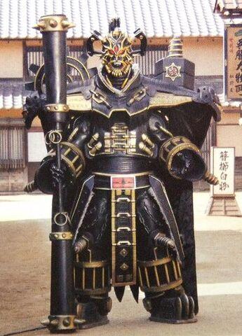 File:Gokai101.jpg