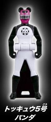 ToQ 5 Panda Ranger Key