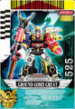 Ground Gosei Great Card