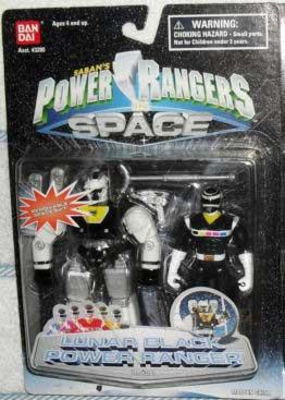 File:Lunar Black Ranger.jpg