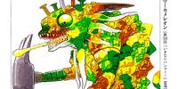 Hammer Chameleon