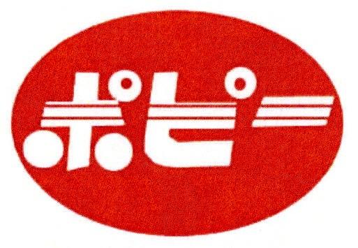 File:Logo-Popy.jpg
