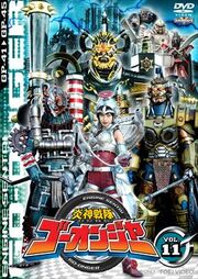 Go-Onger DVD Vol 11