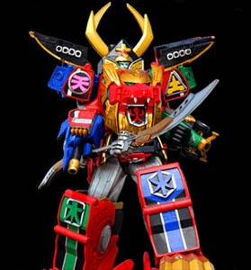 Gokai-mc-shinkengokaioh