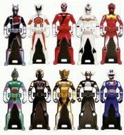 Extra Ranger Keys