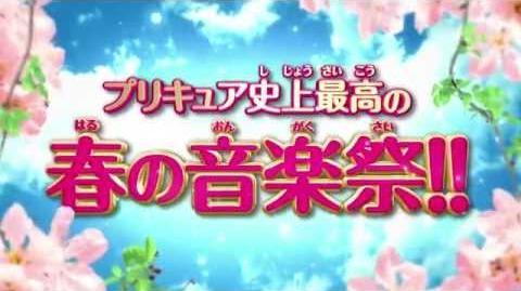 『映画プリキュアオールスターズ 春のカーニバル♪』(3月14日公開)特報