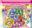 Smile Pretty Cure! Merchandise