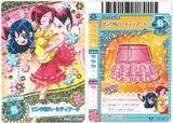 Summercard21