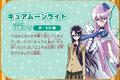 Cure Moonlight Kiseki no Mahou