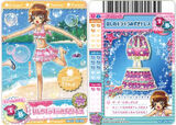 Summercard52