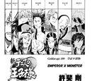 Akutsu/Sanada vs Tanegashima/Ohmagari