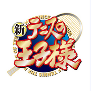 New prince of tennis logo