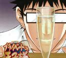 Inui Juice