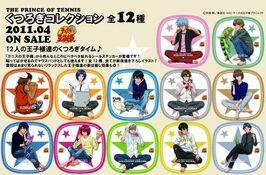 Tenipuri seal sticker2