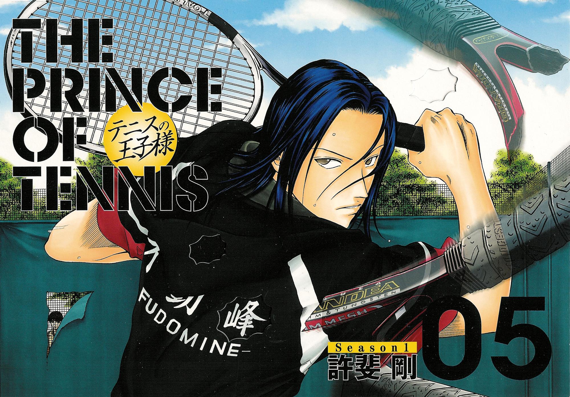 echizen.mine.nu Perfect Edition Season 1 Volume 5 | Prince of Tennis Wikia | Fandom powered  by Wikia
