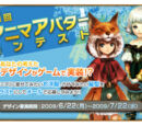 6/21 campaign: Anima Costume and hair design (6/22~7/22)