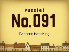 File:Puzzle-91.png