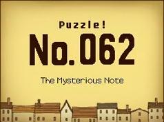 Puzzle-62