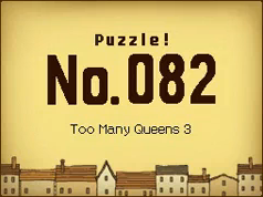 File:Puzzle-82.png