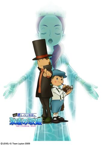 File:Professor-Layton-and-the-Eternal-Diva.jpg