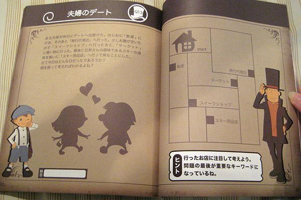 File:Puzzle 13.jpg