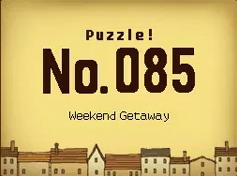 Puzzle-85