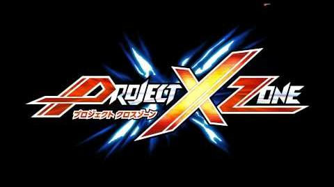 Music Project X Zone -The Sword That Cleaves Evil-『Extended』