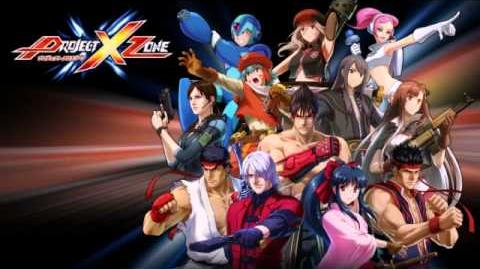 Music Project X Zone -Path to Certain Victory-『Extended』